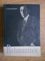 Anticariat: Boris Bajanov - Rahmaninov