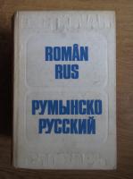 Gheorghe Bolocan - Dictionar roman-rus