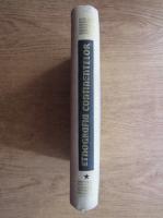 Anticariat: Etnografia continentelor (volumul 1)
