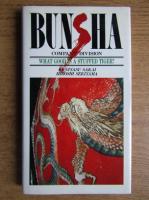 Anticariat: Kuniyasu Sakai - Bunsha