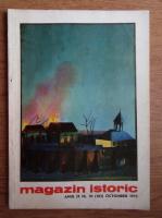 Anticariat: Magazin istoric, anul IX, nr. 10 (103), octombrie 1975