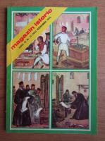 Anticariat: Magazin istoric, anul IX, nr. 11 (104), noiembrie 1975