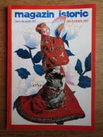 Anticariat: Magazin istoric, anul XLI, nr. 12 (489), decembrie 2007