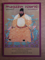 Anticariat: Magazin istoric, Anul XLIX, Nr. 10 (595), octombrie 2016