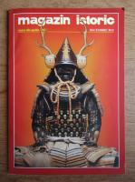 Anticariat: Magazin istoric, Anul XLVI, Nr. 23 (549), decembrie 2012