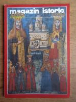 Anticariat: Magazin istoric, anul XLVII, nr. 2 (551), februarie 2013