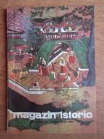 Anticariat: Magazin istoric, Anul XVII, Nr. 7 (196), iulie 1983