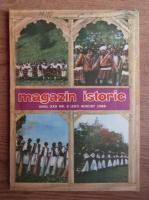 Anticariat: Magazin istoric, anul XXII, nr. 8 (257), august 1988