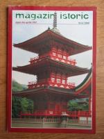 Anticariat: Magazin istoric, Anul XLII, Nr. 5 (494), mai 2008