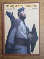 Anticariat: Magazin istoric, Anul XLII, Nr. 6 (495), iunie 2008