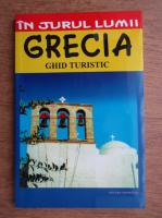 Anticariat: Mircea Cruceanu - Grecia. Ghid turistic