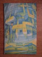 Anticariat: Oscar Lemnaru, Adrian Rogoz - Ochiul de mort. Alambai sau arcanele artei, nr. 310