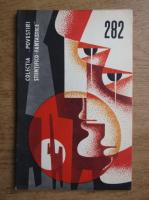 Anticariat: Ovid S. Crohmalniceanu, Ovidiu Riureanu, Dan Lazarescu - Ceilalti. Visatorul. Disparitia masinii albastre, nr. 282