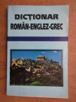 Gyorgyos Pappas - Dictionar roman-englez-grec