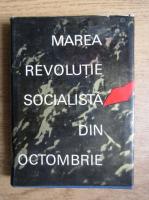 Anticariat: Alexandru Vianu - Marea Revolutie Socialista din octombrie
