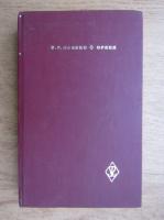 Anticariat: Bogdan Petriceicu Hasdeu - Opere (volumul 3)