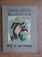 Al. Iacobescu - Ursul cu laba intoarsa (1939)