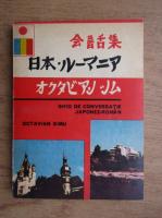 Anticariat: Octavian Simu - Ghid de conversatie, Japonez-Roman