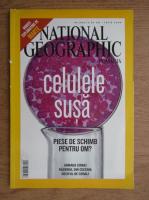 Anticariat: National Geographic - National Geographic, Iulie 2005, Celulele susa piese de schimb pentru om