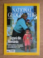 Revista National Geographic Romania, Noiembrie 2006, Tigani din Romania
