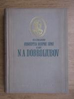 Anticariat: V. S. Crujcov - Conceptia despre lume a lui N. A. Dobroliubov