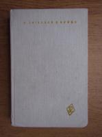 Anticariat: Mihai Eminescu - Opere (volumul 7)