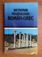 Dictionar frazeologic roman-grec