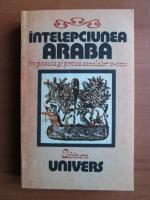 Anticariat: Intelepciunea araba in poezia si proza secolelor V-XIV