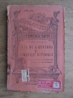 Niccolo Machiavelli - Arta de a guverna si armatele nationale (1925)