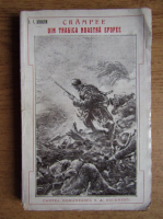 Anticariat: I. I. Stoican - Crampee din tragica noastra epopee (1916)