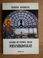 Ignatie Monahul - Rugati-va pentru pacea Ierusalimului