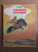 Anticariat: P. Ersov - Calutul cocosat