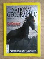 Anticariat: Revista National Geographic, iulie 2006