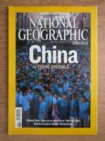 Anticariat: Revista National Geographic, mai 2008