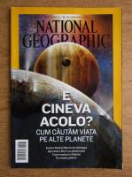 Anticariat: Revista National Geographic, iulie 2014