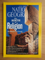 Anticariat: Revista National Geographic, iunie 2011