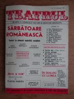 Anticariat: Revista Teatru, nr. 7-8, iulie-august 1984