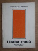 Ludmila Farcas - Limba rusa. Manual pentru clasa a XI-a, anul VII de studiu