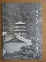 Anticariat: Revista Transilvania, nr. 11, 2011
