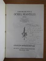 Gheorghe Pitut - Ochiul neantului (cu autograful autorului)