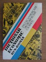 Anticariat: Mihai Patras - Dictionar econimic rus-roman