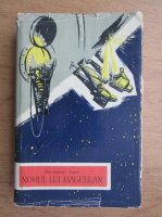 Stanislaw Lem - Norul lui Magellan