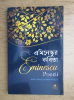Anticariat: Mihai Eminescu - Poezii (editie bilingva romana-bengali)