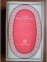 Anticariat: George Mihail Zamfirescu - Teatru