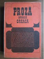 Anticariat: Proza istorica greaca