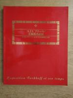 Catalog de expozitie, expozition Tarkhoff et son temps