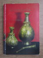 Ecaterina Goga - Romania, volumul 2. Curs de romanistica