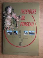 Anticariat: L'histoire de Pingyao
