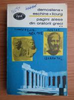 Anticariat: Andrei Marin - Demostene, eschine, hiperide, licurg. Pagini alese din oratorii greci (volumul 2)