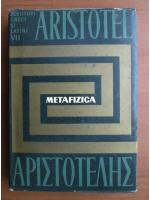 Aristotel - Metafizica